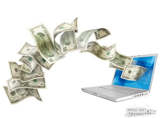 Как продать сайт с доменом