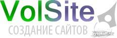 Покупайте дешёвые домены на на vysokoff.ru