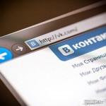 Битва с ВКонтакте за разблокирование перехода на блог