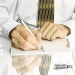 Оставляем «заготовки на будущее» в статьях