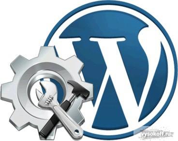 Какие плагины установить на WordPress