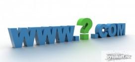 Что такое url адрес и возможно ли освоить программирование с нуля?