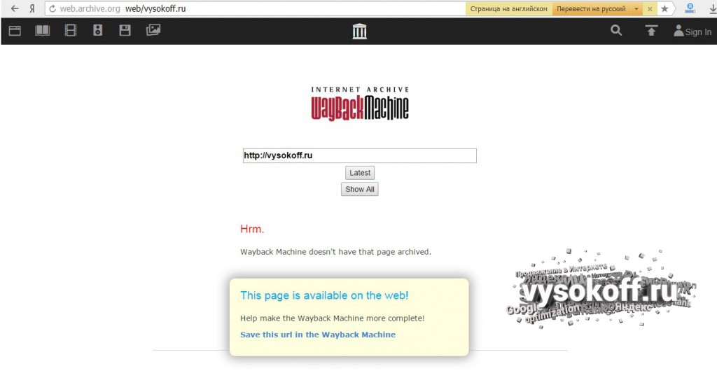 Webarchive