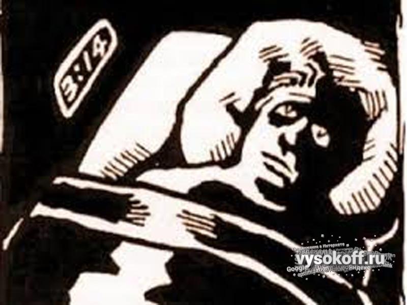 SEO-мысли и идеи перед сном