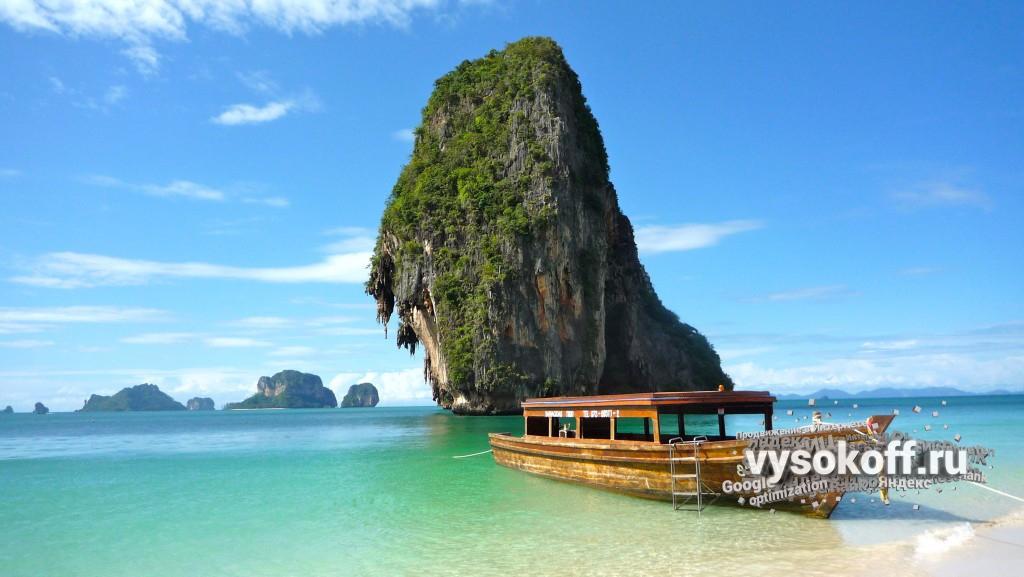 Мечта - Таиланд