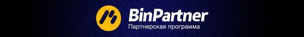 BinPartner-1