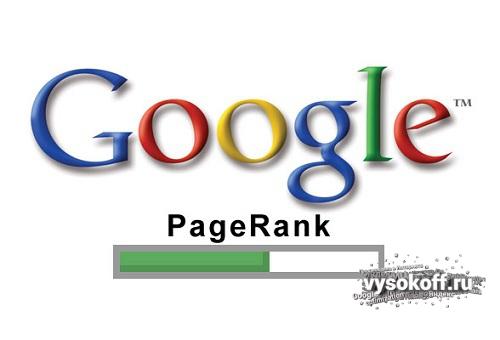 День Великого Обнуления от Google