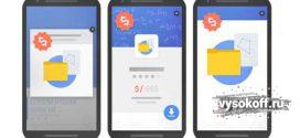 Новый фильтр от Google против больших баннеров
