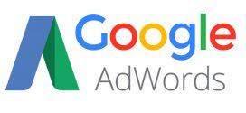 10 объявлений Google Adwords в выдаче — это ад!