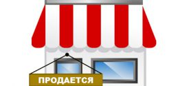 Заработок на аренде интернет-магазина