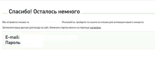Фриланс-биржа Ispolnu.ru