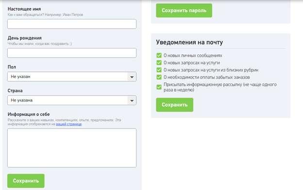 Ispolnu.ru