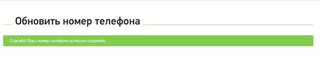 Всё по 500 рублей