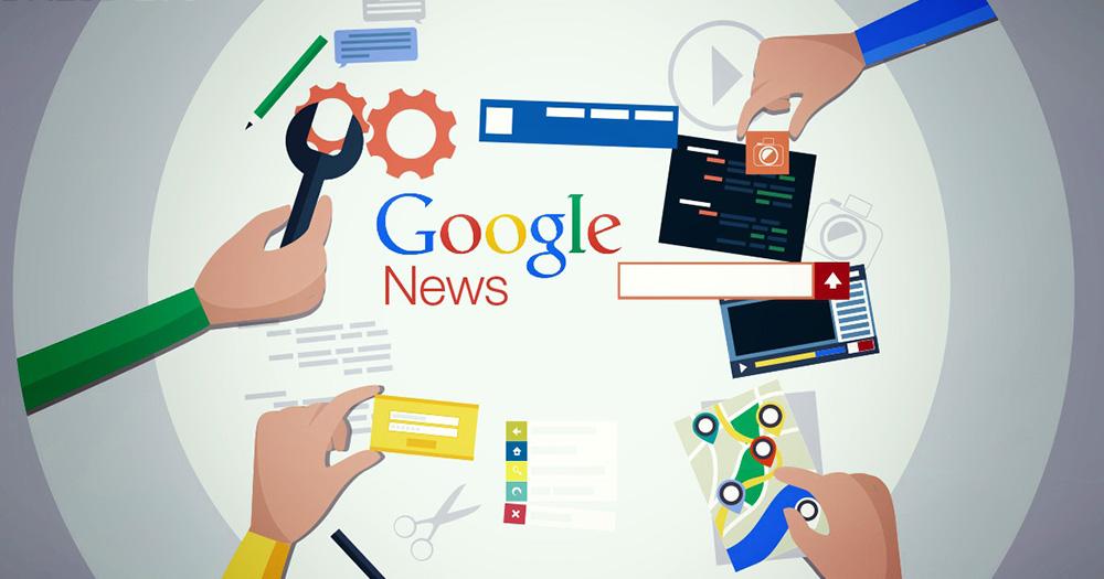 Гугл Ньюс